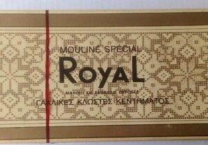 Royal Cotton Perle