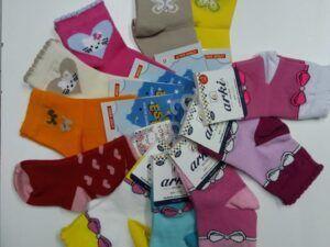 Παιδικες - Βρεφικές Κάλτσες